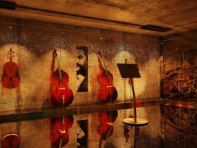 Múzeum historických nástrojov, Nitra